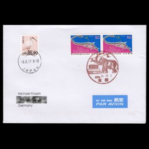 japan_2017_pm4_used cover