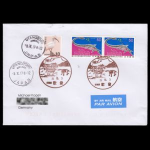 japan_2017_pm7_used cover