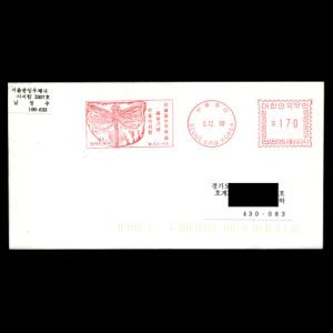 korea_south_1999_mf_env_used cover