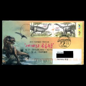 korea_south_2015_pm_used cover
