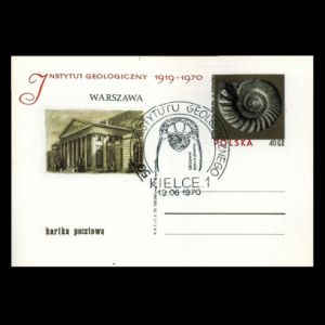poland_1970_pm cover