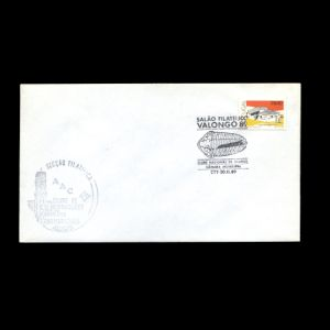 portugal_1989_pm cover