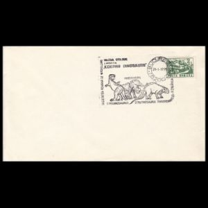 romania_1979_pm cover