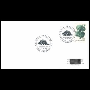 romania_1994_pm1_used cover