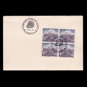 spain_1974_pm cover