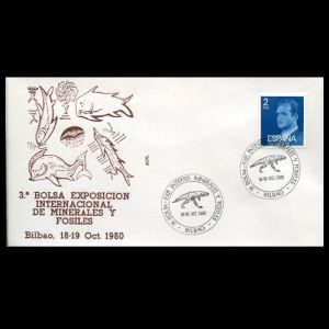 spain_1980_pm cover