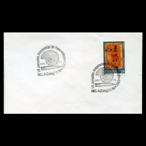 spain_2001_pm cover