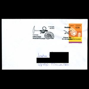 spain_2012_fdc_used cover