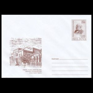 National Museum of Ethnography and Natural History on commemorative postal stationery of Moldova 2005