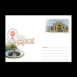 National Museum of Ethnography and Natural History on commemorative postal stationery of Moldova 2009