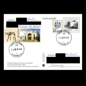National Museum of Ethnography and Natural History on commemorative postal stationery of Moldova 2014