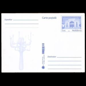 National Museum of Ethnography and Natural History on commemorative postal stationery of Moldova 2019