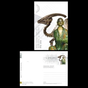 Parasaurolophus walkeri dinosaur on imprinted stamp of postal stationery of Canada 2014