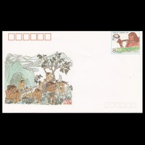 Peking man on post stationery of China 1989