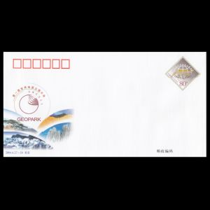 dinosaur fossil on commemorative post stationery of China 2004