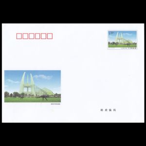 Duck billed dinosaur fossil on commemorative post stationery of China 2007