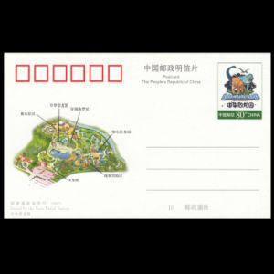 dinosaurs on post stationery of China 2007