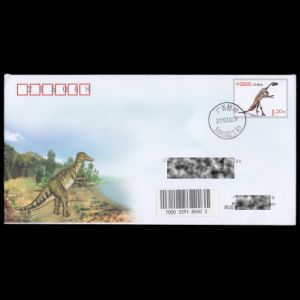 Duck billed dinosaur fossil on commemorative postal stationery of China 2020