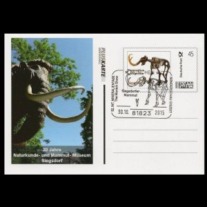 Mammoth from Siegsdorf on poststationary of Germany 2015