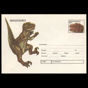 Deinonychus on postal stationery of Romania 1994