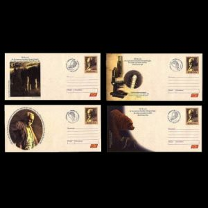 Cave Bear on ine of postal stationeries of Romania 2007