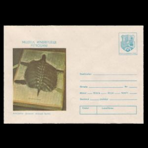 Fossil on postal stationery of Romania