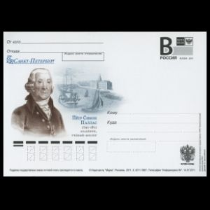 Peter Simon Pallas on postal stationery of Russia from 2011