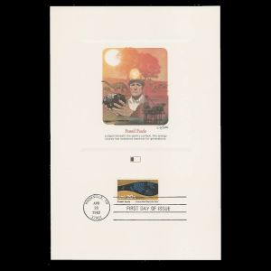 stamps of usa_1982_ss_private.jpg