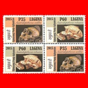 Homo floresensis on fake stamp of Indonesian island Pulau Flores 2015