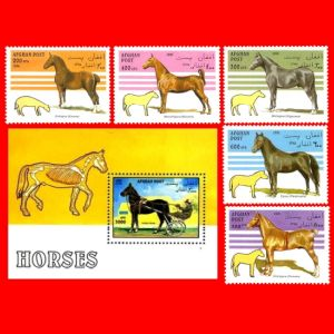 modern and prehistoric horses on stamps of Afghanistan 1996
