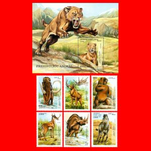 dinosaurs and other prehistoric animals on stamps of Afghanistan 1988