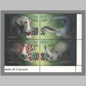 prehistoric mammals on stamps of Abkhazia 1994