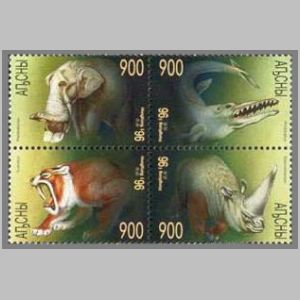 prehistoric mammals on stamps of Abkhazia 1996
