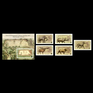 paleolit animals on stamps of Transnitria 2015