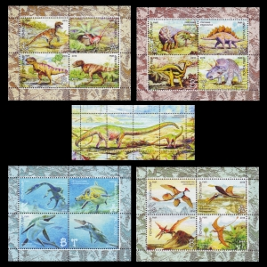 Dinosaurs on stamps of Transnitria 2016