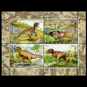 Plant fossils on stamps of Transkei 1990
