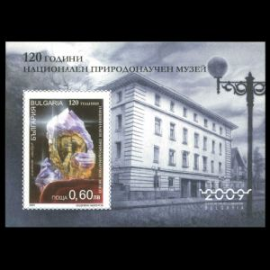 Natural Science Museum on stamp of Bulgaria 2009