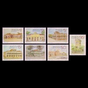 National Museum of Anthropology on stamp of Architecture set of Angola 1990