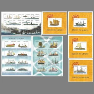 HMS Beagle among other famous ships on stamps of Angola 1999