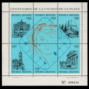 La Plata Museum on stamp of Argentina 1982