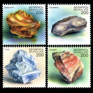 Amber and other minerals on stamp of Belarus 2000