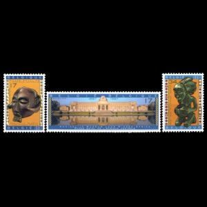 The Africa Museum on stamps of Belgium 1997