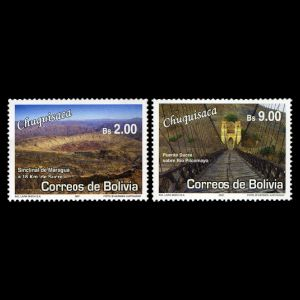 Chuquisaca fossil found place on stamps of Bolivia 2007