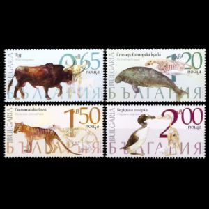 Extinct animals on stamps of Bulgaria 2018