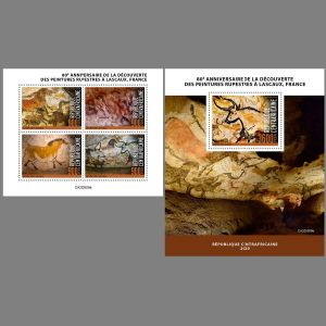 Prehistoric animals on paintig of Lascaux cave on post stamps of Central African Republic 2020