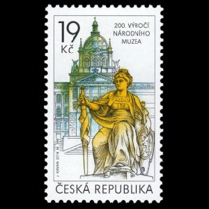 the National Museum in Prague on stamps of Czech Republic 2018