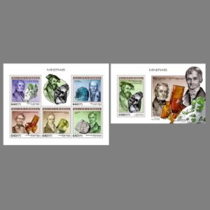 Georgius Agricola among some others scientists on stamps of Guinea Bissau 2019