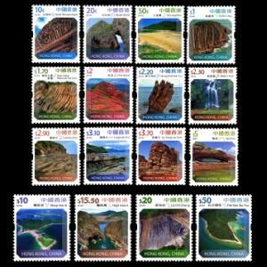petrified tree on stamp of Hong Kong 2014
