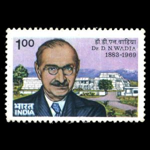 Darashaw Nosherwan Wadia on stamps of India 1984