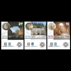 UNESCO world heritage on stamps of Israel 2017